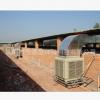 厂家批发养殖场冷风机 环保空调养殖场降温专用湿帘冷风机