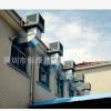 专业供应 冷暖空调一体机 环保空调水空调