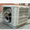 比风扇更省电的节能环保空调水冷空调诞生了