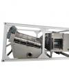DW-404型不锈钢全自动叠螺式污泥浓缩脱水机厂家直销