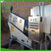 厂家定制 养殖场粪便处理设备 养牛场粪便处理设备 操作简单