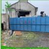 厂家直销新农村生活污水处理设备 地埋式农村生活污水处理设备