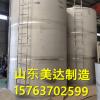供应1吨不锈钢储罐 卧式储油罐 304溶剂储罐 不锈钢储酒罐