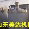 本厂订做二手搅拌罐1吨 2吨 盘管式搅拌罐 不锈钢搅拌罐