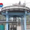 制药污水处理设备 小型浅层气浮机 化工污水处理设备 污水处理