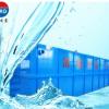 市政污水回用设备系统 一体化调节生化池沉淀池
