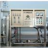 双级反渗透设备 电子化妆行业ro双级反渗透水处理 供应反渗透设备