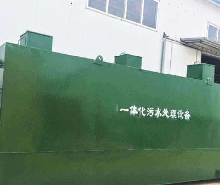 贵州污水处理成套设备 地埋式一体化 供应贵州污水处理成套设备厂
