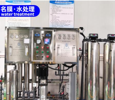 反渗透纯水设备 1t工业ro反渗透净水处理 供应反渗透纯水设备厂家