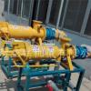 污水处理设备 旋转式固液分离机 工业污水处理 粪便处理成套设备