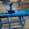 平阴养殖场固液分离机 干湿分离机 养殖污水处理设备