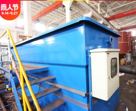 沉淀过滤方形气浮装置除油除渣气浮机造纸污水处理一体化溶气设备