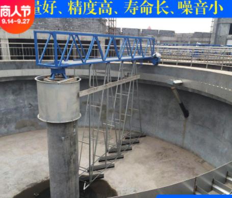 中心传动刮泥机桁车式刮渣机周边传动浓缩机定制环保污水处理设备