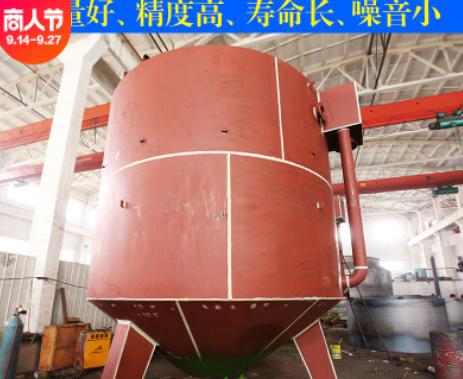立式圆气浮装置压力式圆形溶气罐气浮机食品厂屠宰污水处理设备
