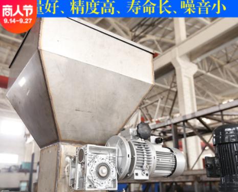 不锈钢污水处理自动加药搅拌装置工业锅炉循环废水处理成套设备