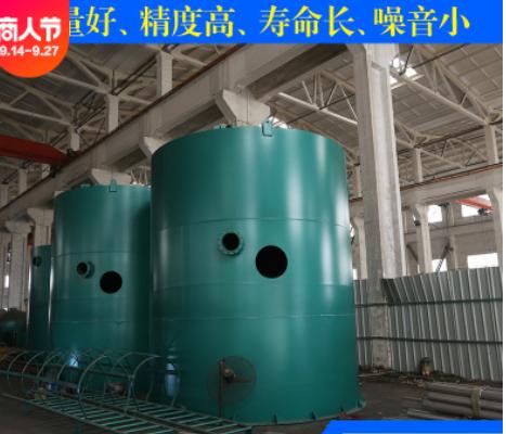 小区医院地埋式一体化污水处理设备生活废水农业养殖成套处理设备