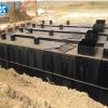 美丽乡村污水处理改造工程 生活污水处理设备MBR膜生活污水处理设