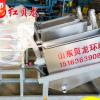 洗沙场煤场污泥处理设备 叠螺污泥脱水机 工业印染污泥处理设备