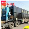 山东污水处理装置成套污水处理一体化设备 医院污水处理地埋设备