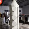 河南喷淋塔工业废气处理设备酸雾净化pp喷淋塔废气处理设备