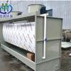 专业定制 水旋环保水循环漆雾净化喷油柜小型水帘柜环保型水帘柜