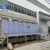 厂家直销工业有机废气处理活性炭吸附脱附环保箱 RCO催化燃烧设备