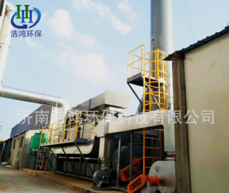 厂家直销涂装有机废气处理活性炭吸附脱附环保箱 RCO催化燃烧设备