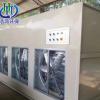 供应水式打磨柜 保修一年防爆水式喷漆除尘柜水循环打磨吸尘柜