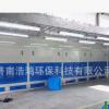 厂家直销环保型干式脉冲式吸尘柜 环保型家具厂打磨吸尘柜除尘柜