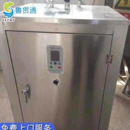 供应立式电加热蒸汽锅炉 免手续电热管锅炉 化工制药采暖电热锅炉