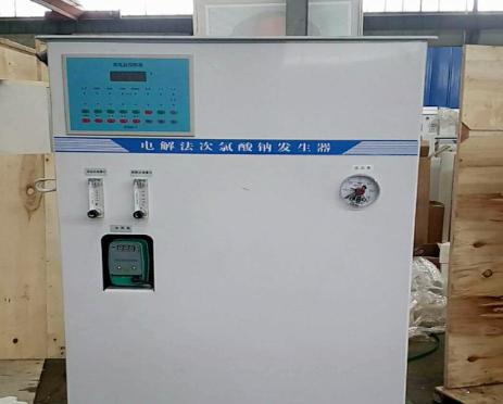 化学法二氧化氯消毒器杀菌消毒专业设备电解法次氯酸钠发生器