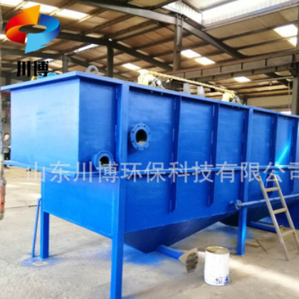 气浮机污水处理设备一体化溶气气浮机屠宰养殖工业污水处理设备器