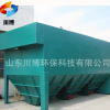 研磨酿造废水处理设备 涂料厂废水处理设备厂家直销斜管沉淀装置