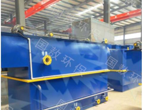 气浮机 溶气气浮机 竖流式养殖污水处理设备生产厂家直销支持定制
