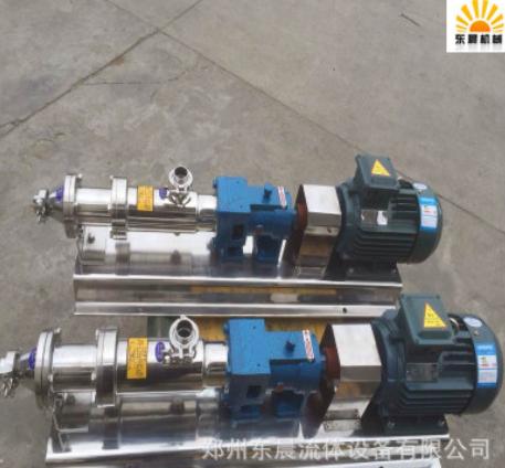 现货供应螺杆冷热水自吸泵 高效节能I-1B浓浆泵 污水浓浆泵