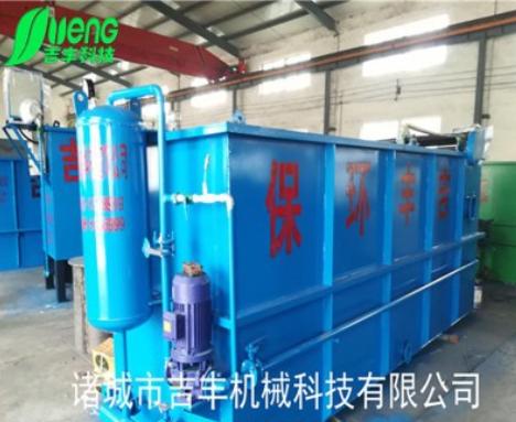 专业制造 生产供应 污水处理设备 溶气气浮机 一体化气浮设备