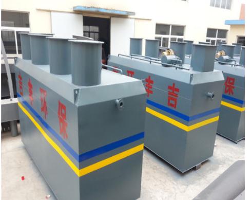生活污水处理设备 造纸污水地埋式处理设备 一体化污水处理设备