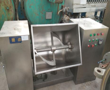 二手不锈钢真空V型混合机 500升混合机 小型实验室混合设备1000升