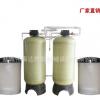 软水器 全自动软水器 软化水设备 各种材质 可定制