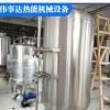 伟事达厂家直销 活性炭过滤器 工业污水过滤 纯水前处理 加工定制