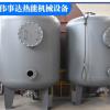 供应过滤器碳钢衬胶过滤器 多介质机械过滤设备 厂家直销品质保障