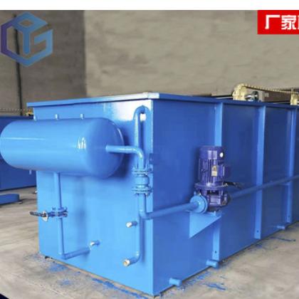 气浮机 一体化污水处理设备 医院学校污水处理 小型污水处理设备