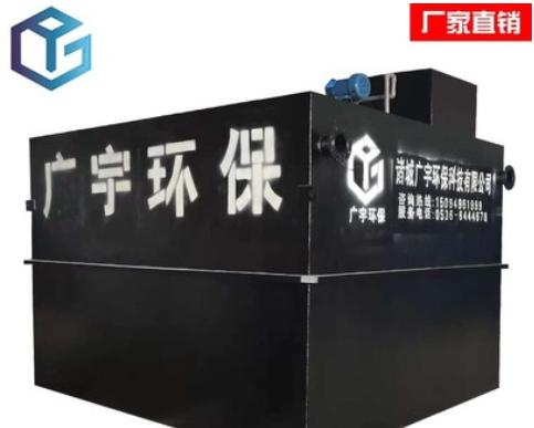 工业废水污水处理设备 溶气气浮机 生活一体化污水处理设备厂家
