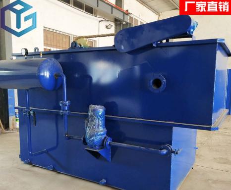 一体化溶气气浮机 污水处理设备溶气气浮机 一体化污水处理设备