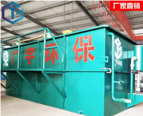 溶气气浮机 屠宰场养殖场污水处理设备 气浮机 生活污水处理设备