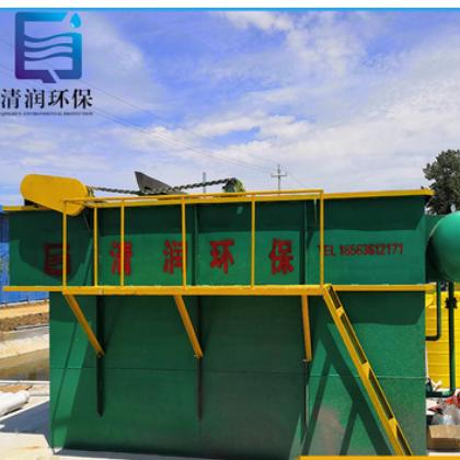 供应 平流式气浮机设备 电絮凝气浮机 撇油除渣 投资省见效快