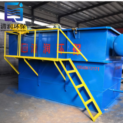 山东气浮机石油化工产业污水处理设备 平流式溶气气浮机 厂家批发