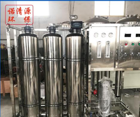 机械过滤器 多介质过滤器水处理设备 不锈钢过滤器软化罐厂家销售