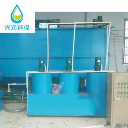 医院污水处理设备 厂家直销潍坊兴润 污水处理成套设备加工定制