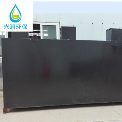 成套地埋式一体化污水处理设备生活养殖医院饭店污水处理设备